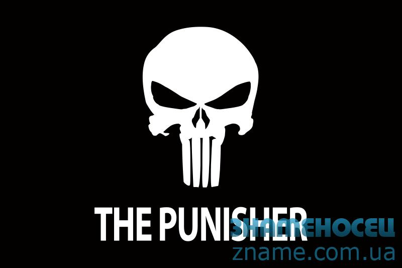 Баннер, плакат Punisher (рус. Каратель). Вариант-01.