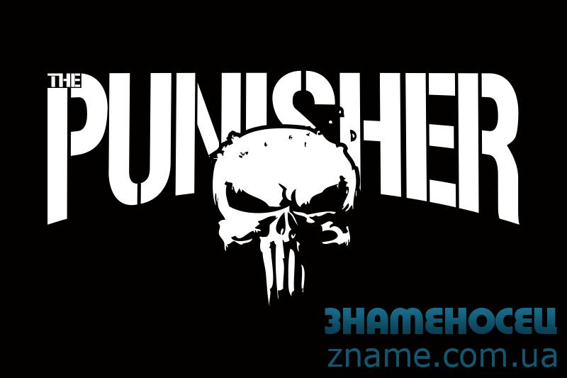 Баннер, плакат Punisher (рус. Каратель). Вариант-02
