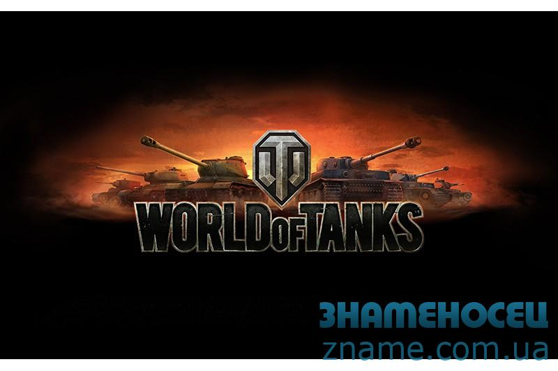 Баннер, плакат, постер «World of Tanks». Вариант-11