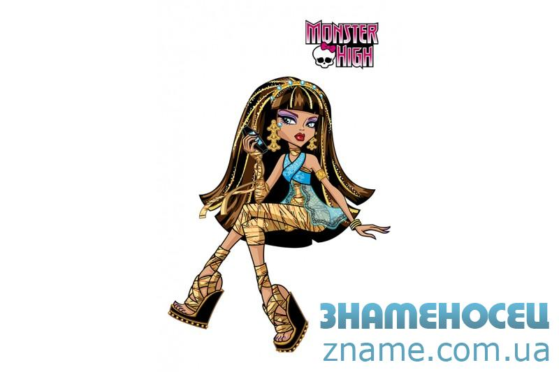 Баннер, плакат, постер «Monster High» (рус. Школа Монстер Хай). Вариант-05
