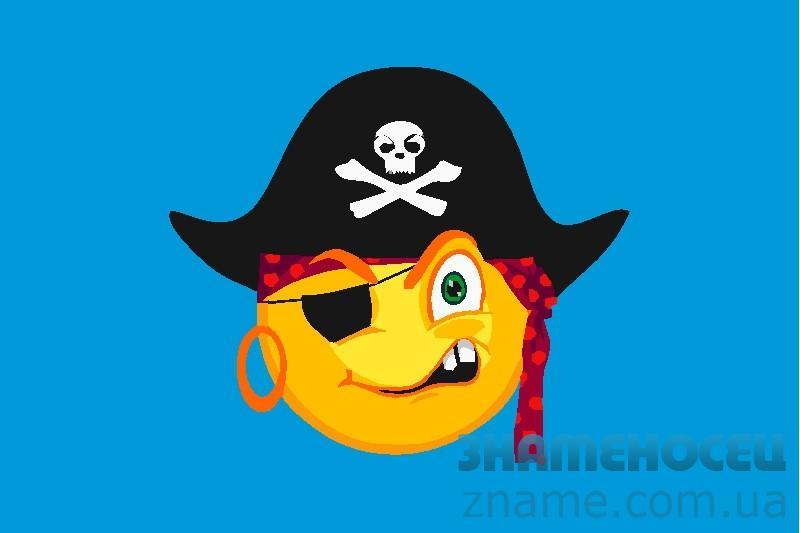 Флаг пиратский «Смайл»