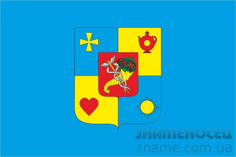 Флаг Зеньковского района Полтавской области Украины