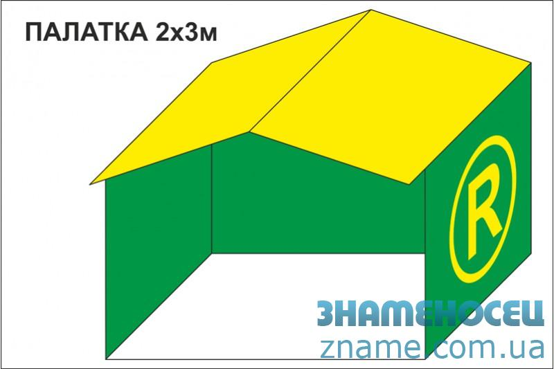 Палатка (торговая, рекламная) - 2х3м